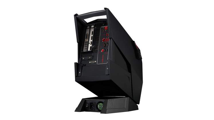 Retro PC MSI Aegis