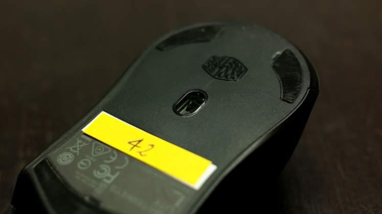 Dettaglio sensore mouse Cooler Master Masterkeys Lite L