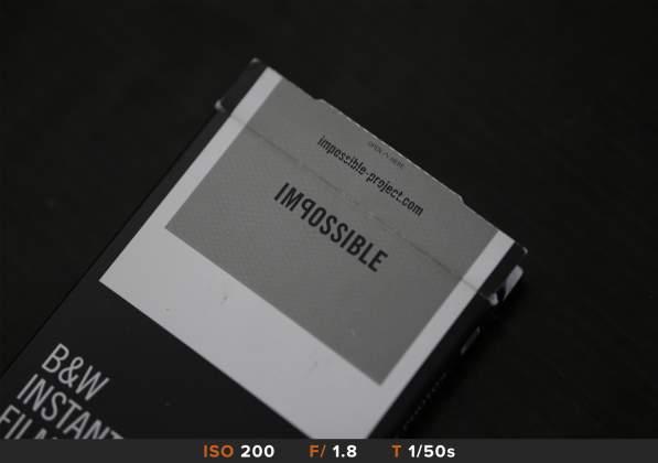 Test Assenza Stabilizzatore 2 Sigma 135mm f1.8 Art