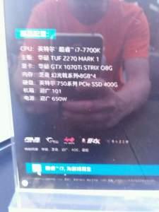 Immagine rumors Nvidia GTX 1070Ti