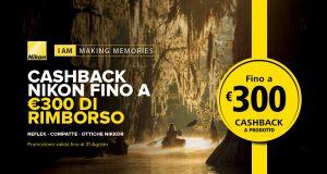 Cashback Nikon, fino a 300€ di rimborso su reflex, obiettivi e compatte