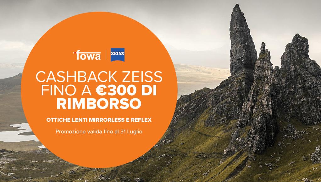 Cashback Zeiss, fino a 300€ di rimborso su obiettivi mirrorless e reflex